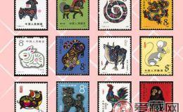 生肖邮票回收价格分析