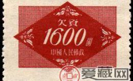 欠资邮票收藏资讯