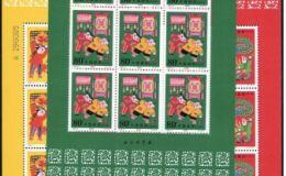2000-2春节小版张翻涨几十倍