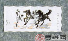 T28M奔马 (小型张)邮票收藏价值分析