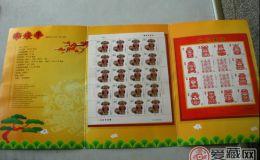 2006-1生肖狗大版价格走势