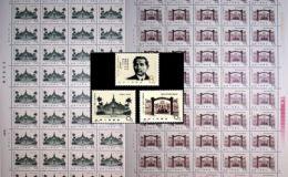 投资收藏2011-24辛亥革命大版票