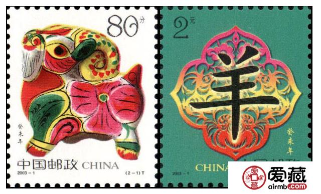 2003年邮票癸未羊小版张价格你了解吗