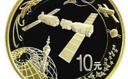 航天纪念币是否有升值潜力
