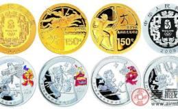 纪念币回收价格至今水涨船高