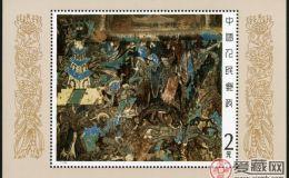 T116M 敦煌壁画(第一组)(小型张)