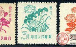 普10 花卉普通邮票