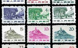 普11 革命圣地圖案普通郵票(第一版)