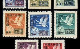 """改5 """"中华邮政飞雁图基数邮票""""加字改值"""