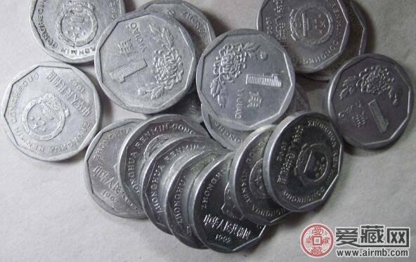 激情电影菊花1角硬币