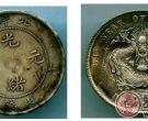 北洋34年银元收藏价值
