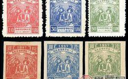 J.DB-39 五一世界劳动节纪念邮票