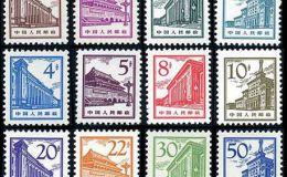 普13 北京建筑普通郵票
