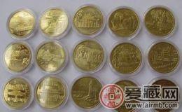 世界遗产五组纪念币市场价格