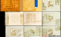SB23 民间传说--董永与七仙女邮票故事介绍