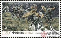 长征纪念邮票收藏价值