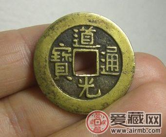 道光通宝铜钱价格表受到不少人的关注