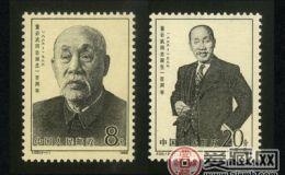收藏J123董必武同志诞生一百周年