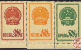 特1国徽(再版)价格行情