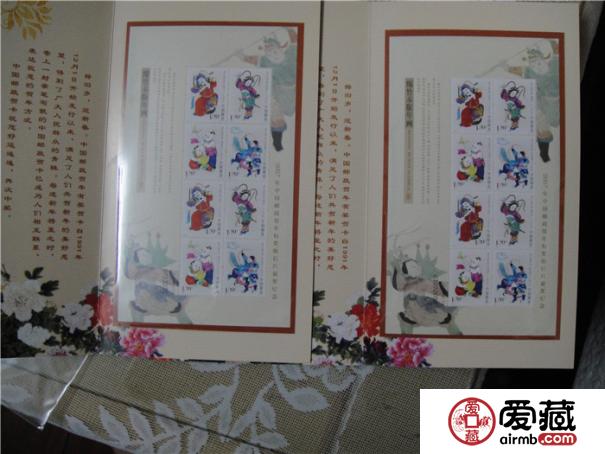 2007-4绵竹兑奖小版张市场价格