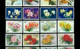 中国花卉特种邮票全值得收藏