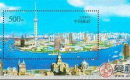 1996-26 上海浦東整盒小型張講述浦東新變化