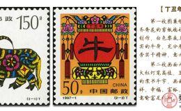 1997年-1全套大版票藏品价值分析
