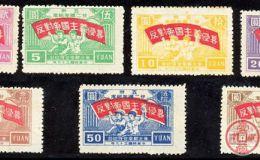 J.DB-41 五卅二十二周年纪念邮票