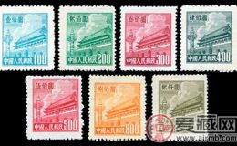普3 天安门图案普通邮票(第三版)