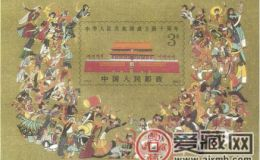 J163M中华人民共和国成立四十周年小型张邮票的收藏分析