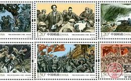 10月23号发行《中国工农红军长征胜利八十周年》纪念邮票