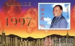 《香港回归祖国》金箔小型张的背后的秘闻