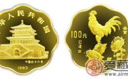 1993年雞年梅花金幣收藏價值分析