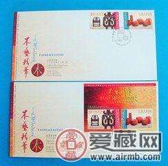 HK S167M中国香港-芬兰联合发行:木艺精华(小全张)(2007年)