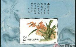 T129M 中国兰花(小型张)