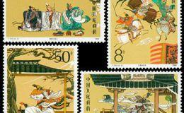 T131 中国古典文学名著《三国演义》(第一组)