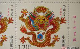 2012龙大版邮票的收藏情况创历史新高
