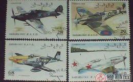飞机小版邮票具有一定的升值潜力