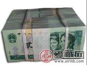 第四套人民币2元整捆价值上涨是有必然原因的