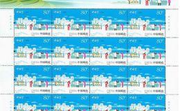 2015中国梦大版票收藏价值怎么样?
