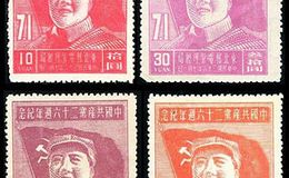 J.DB-43 中國共產黨二十六周年紀念郵票