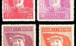 J.DB-43 中国共产党二十六周年纪念邮票