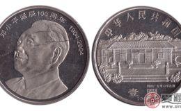 伟人题材受追捧,邓小平纪念币激情电影价值分析