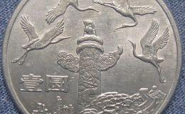 纪念币价值分析