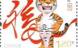 虎赠版市价稳中不减