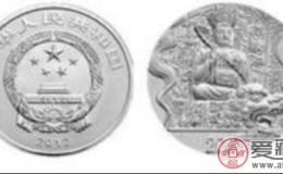 五台山纪念银币宣传中国佛教圣地