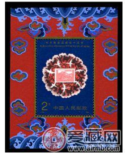 J176M和平解放西藏四十周年小型张邮票分析