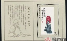 齐白石大版邮票珍品价值不菲