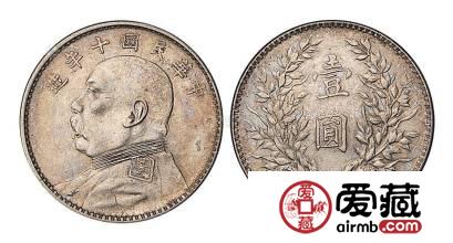 中华民国十年银元价格