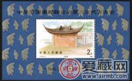 颇受宠爱的J174M中华全国集邮联合会第三次代表大会(小型张)邮